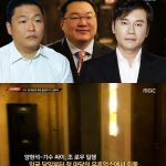 ヤン・ヒョンソク元代表&PSY、実業家と風俗店で会合していたことが伝えられる