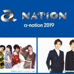 今年は AAA・東方神起がヘッドライナー! 「a-nation 2019」、BSスカパー! とMUSIC ON! TV(エムオン!)でテレビ独占生中継決定?