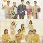 キム・ソヨン、ホン・ジョンヒョン主演「世界で一番可愛い私の娘(原題)」