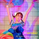 チョン・ソミ(元I.O.I)、「BIRTHDAY」でソロデビュー=作曲に参加
