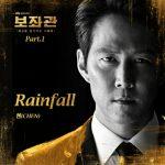 """<トレンドブログ>「EXO」チェン、「補佐官」のOST「Rainfall」14日公開""""エンディング没頭度を保証"""""""