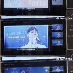 俳優パク・ボゴムの誕生日にファンの心がこもった電光掲示板公開…