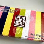 <トレンドブログ>【韓国お土産】仁寺洞の美味しい「くるみ饅頭(ホルミホドゥ)」をお土産に