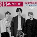 2019年最高の大型ルーキー AB6IX デビュー後初来日決定!! ファンと一緒に完全体に! 「AB6IX JAPAN 1ST FANMEETING 2019[1ST ABNEW]」開催決定!