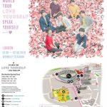 防弾少年団(BTS)、今日(1日)韓国アーティストで初めて英・ウェンブリーでコンサート!