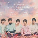 『BTS WORLD TOUR 'LOVE YOURSELF'』 東京、福岡、N.Y.、ソウル4公演をTBSチャンネル1で7月から4カ月連続TV初独占放送!