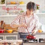 キム・ジェジュン、日韓誇る最強のオトメ男子?ジェジュンが食べさせたい韓国料理は・・・