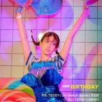 """<トレンドブログ>元「I.O.I」チョン・ソミ、ソロ歌手としてのデビュー曲は""""BIRTHDAY""""♪"""