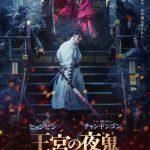 ヒョンビン&チャン・ドンゴン豪華2大スター競演!!韓国映画『王宮の夜鬼』9月20日公開決定