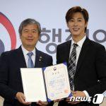 「PHOTO@ソウル」東方神起ユンホ、 安全広報大使の任命を受ける