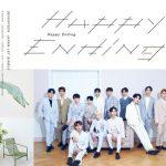 """<トレンドブログ>「SEVENTEEN」、日本向けシングル""""Happy Ending""""がプラチナムの称号を受ける!"""