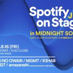 「Spotify on Stage in MIDNIGHT SONIC」に、NCT127の出演が決定!!