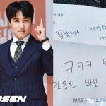「SHINHWA」キム・ドンワン、自宅までやって来た過激ファンに警告