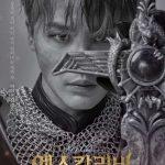 キム・ジュンス、今日(18日) 「エクスカリバー」 ワールドプレミア初公演…英雄アーサー王の誕生