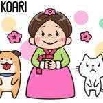 韓国エンタメサイト KOARI(コアリ)の公式キャラクター 『コアリちゃん』誕生! LINE スタンプも販売開始!!