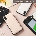 """【情報】小さなハートに""""きゅん""""となる。背面にカードが入る、韓国スマホブランド「Latootoo」のiPhoneケースが販売店舗限定で発売"""