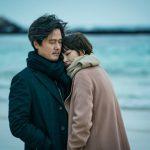 キム・ソナ主演の話題作!「ロマンスは必然に」9/3(火)よりTSUTAYA先行でDVDレンタル開始!