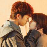 """""""韓国で1番美しいキスをする男""""ソ・イングク主演最新作「空から降る一億の星<韓国版>」8月21日にBlu-ray&DVD発売決定!切ない愛にフォーカスした予告編第2弾も解禁!"""