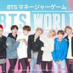 BTSを最高のアーティストへと導くマネージャーゲーム『BTS WORLD』OSTアルバムを6月28日18時に世界同時発売!