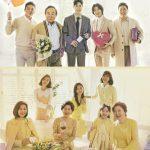 【KBS World】キム・ソヨン、ホン・ジョンヒョン主演「世界で一番可愛い私の娘(原題)」 6 月 22 日(土)より日本初放送決定