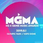 BTS や TWICE ら豪華アーティストたちがノミネート!  今年初開催の音楽授賞式 「2019 MGMA」    8月1日 日韓同時放送決定!