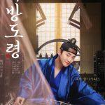 2PMジュノ主演映画「妓房の郎子」、公開前から観客の好評が続く…夏にぴったりの映画