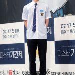 「PHOTO@ソウル」イ・ジュニョン(U-KISSジュン)、ドラマ「ミスター期間制」の製作発表会に登場