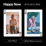 <トレンドブログ>元「Wonder Girls」イェウン(HA:TFELT)、「MAMAMOO」ムンビョルとコラボ曲発表へ!