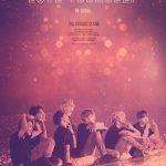 防弾少年団(BTS)のコンサートライブ「LOVE YOURSELF IN SEOUL」、昨日(20日)午後11時JTBCで放送