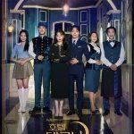 俳優ヨ・ジング、IU(アイユー)ら出演ドラマ「ホテルデルーナ」ポスター公開