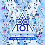 「PRODUCE X 101」、投票操作疑惑について警察が内定着手