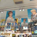 <トレンドブログ>TSUTAYA渋谷店に防弾少年団の中吊り広告が登場!