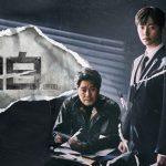 ジュノ(2PM)入隊前最後のドラマ主演作! 真実を追う人々の法廷捜査サスペンス! 「自白(原題)」  9 月 23 日 日本初放送決定!
