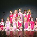 """<トレンドブログ>「IZ*ONE」、初めての台湾コンサート全席ソールドアウト!!""""グローバルな人気"""""""