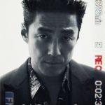 <トレンドブログ>俳優チ・ジニ、ドラマ「指定生存者」のパク・ムジンと自分はよく似ている。