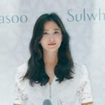 女優ソン・ヘギョ、ソン・ジュンギとの離婚発表後初の公の場=ファンに笑顔