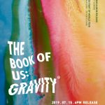 K-Pop代表バンドDAY6、7月15日 5th MINI ALBUM 'The Book of Us : Gravity発売決定!