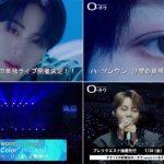 Wanna One 出身ハ・ソンウン、単独コンサートの CM SPOT で渋谷の街頭ビジョンをジャック!!