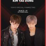 LEE KI WON × KIM TAE DONG、―TOKYO SPECIAL FANMEETING―開催