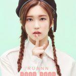 天性の才能を持つ16歳のグローバル少女RUANN 7月31日(水)日韓同時リリース決定!