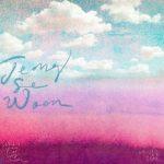 """<トレンドブログ>歌手チョン・セウンが新曲""""僕の名前を呼ぶと""""でカムバック!"""