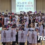 東方神起中国ファン、ユンホの母校にシングルCD1000枚とポスター寄贈