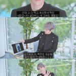 BAEK HYUN(EXO)、ファッションから自撮りのノウハウまで大公開