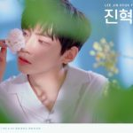 <トレンドブログ>「PRODUCEX101」出演の「UP10TION」イ・ジニョク、ファンミーティングポスターが公開!