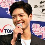 「コラム」パク・ボゴムやコン・ユなど韓国の俳優はなぜ大卒が多いのか