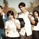 <KBS World>韓国映画「僕らの青春白書」イ・ジョンソク&パク・ボヨン主演!若者たちの淡くほろ苦い青春が詰まったラブ・ロマンス!