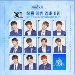 「PRODUCE X 101」、グループ「X1」のメンバー11人を公開