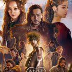 "tvN「アスダル年代記」、2カ月の""空白期""に突入…完成度を高めるための選択"