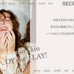 2019年6月日本上陸!韓国で根強い人気を誇るコスメブランド「SECRET MUSE」から新作スキンケアシリーズが登場!7月22日(月)より発売開始