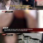 チョンマダム、YG性接待疑惑について「ヤン・ヒョンソクが介入」と主張